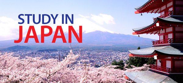 تحصیل در ژاپن