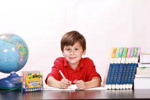 ثبت نام جهت تحصیلی
