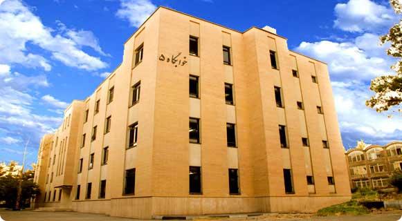 خوابگاه دانشگاه سراسری