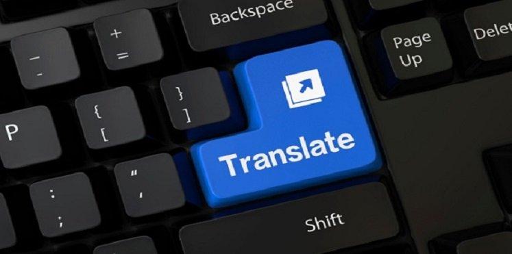 مترجمی بدون کنکور
