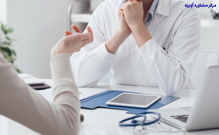 گرایش های رشته بهداشت حرفه ای در دانشگاه علمی کاربردی – مقطع کاردانی
