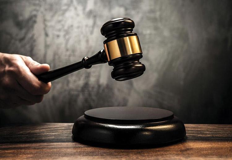 ارشد حقوق بدون کنکور