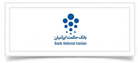 استخدام بانک حکمت