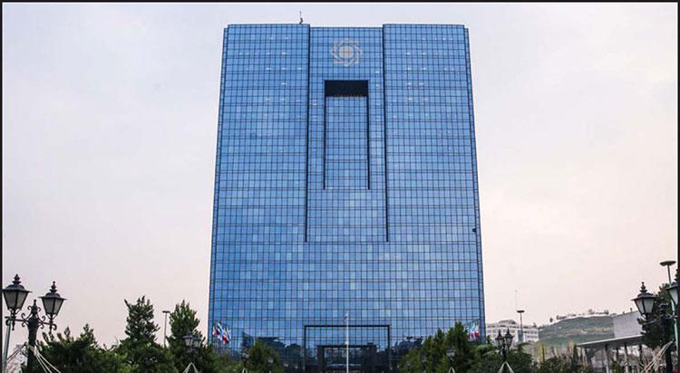 استخدام بانک مرکزی