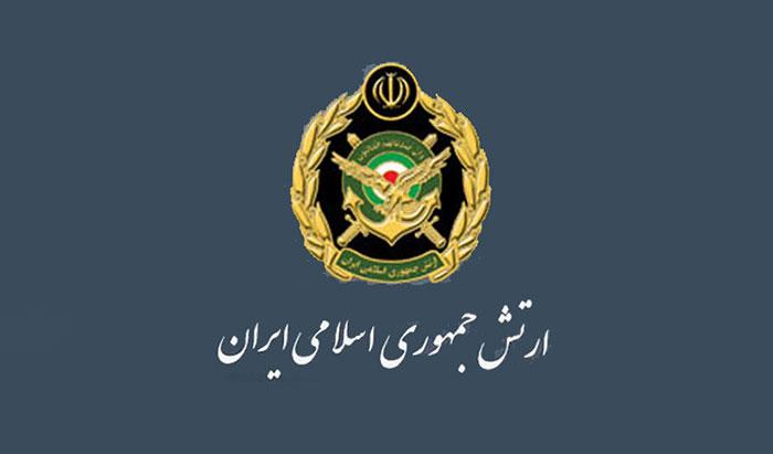استخدام دانشگاه افسری ارتش
