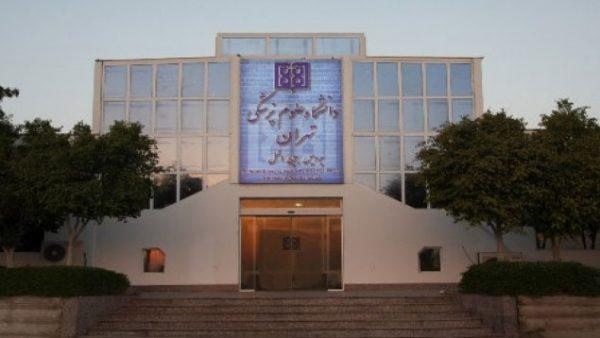 نتایج تکمیل ظرفیت وزارت بهداشت