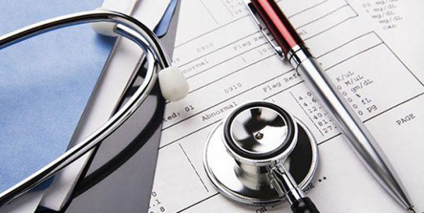 آزمون پزشکی