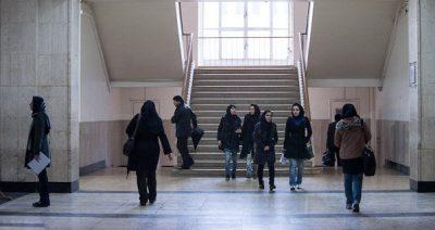 موسسات و دانشگاه بدون کنکور