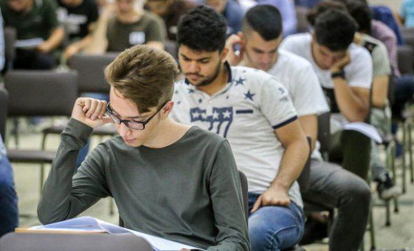 تکمیل ظرفیت دانشگاه
