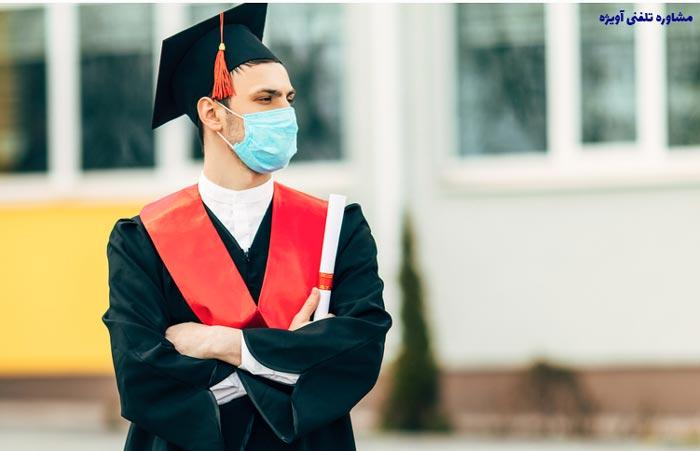 مشاوره رشته های گروه پزشکی و پیراپزشکی بدون کنکور