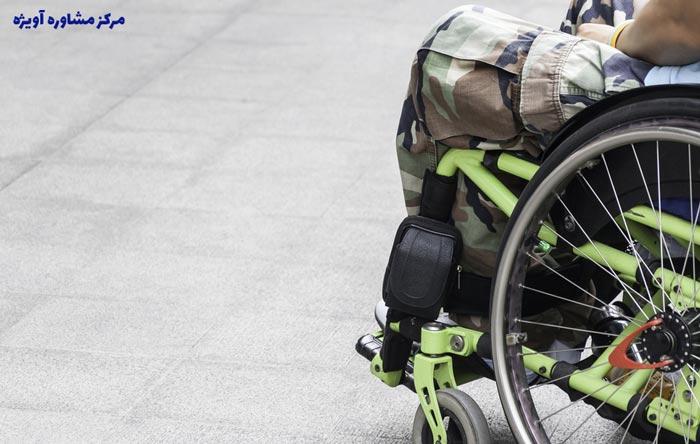 شرایط معافیت موارد خاص خدمت سربازی
