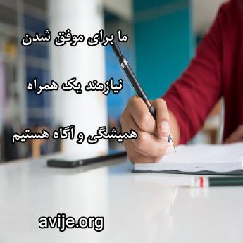 ثبت نام بدون کنکور ریاضی