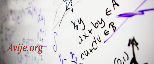 مشاوره ثبت نام کنکور ریاضی