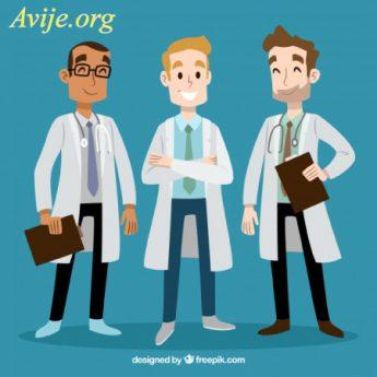 ثبت نام رشته پرستاری دانشگاه علمی کاربردی