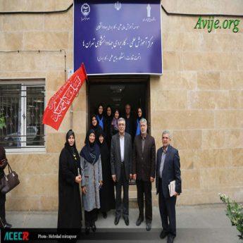 علمی کاربردی جهاد دانشگاهی تهران 4