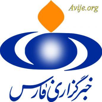 علمی کاربردی خبرگزاری فارس