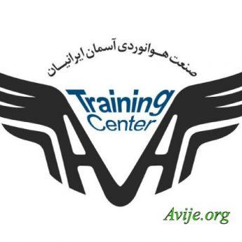 علمی کاربردی صنعت هوانوردی آسمان ایرانیان