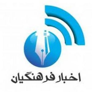 مصاحبه دانشگاه فرهنگیان