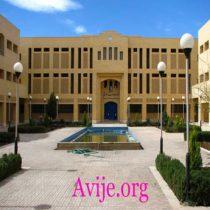 مشاوره تکمیل ظرفیت دانشگاه سراسری