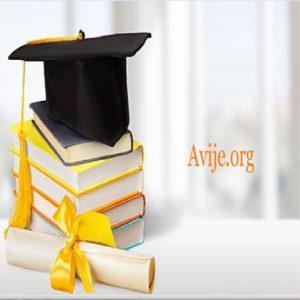 شرایط پذیرش ارشد بدون کنکور برای کدام دانشگاه ها می باشد ؟