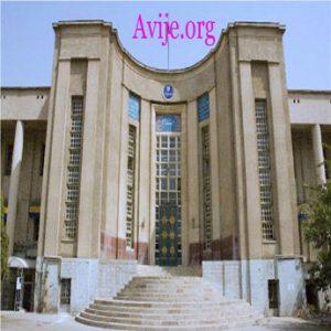 مهلت ثبت نام دانشگاه سراسری