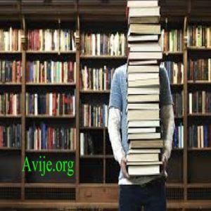 ثبت نام در سامانه دانشگاه علمی کاربردی