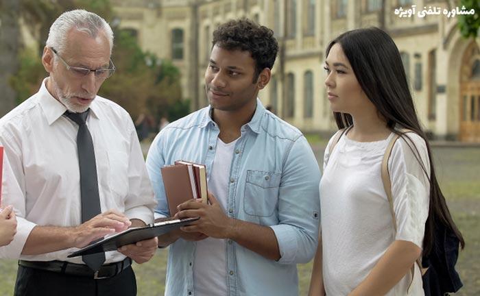 مشاوره تحصیلی دانشگاهی بعد از ورود به دانشگاه