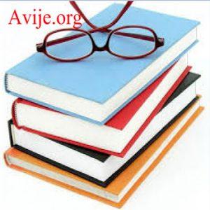 مدرک کارشناسی دانشگاه علمی کاربردی