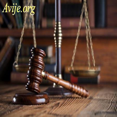 ثبت نام رشته حقوق ثبتی علمی کاربردی
