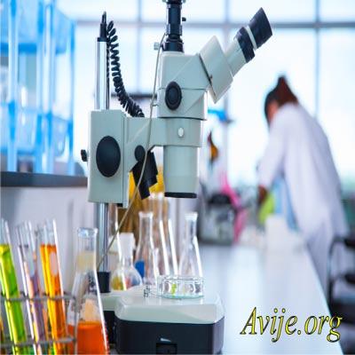 ثبت نام رشته علوم آزمایشگاهی علمی کاربردی