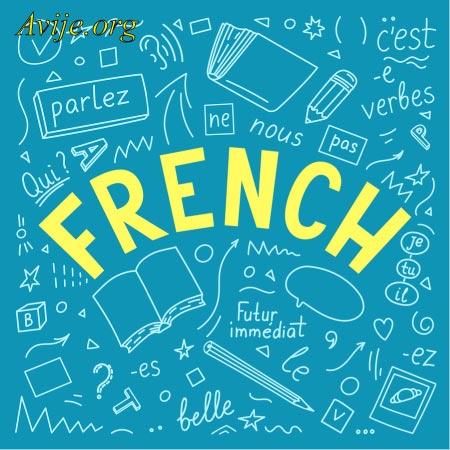 ثبت نام رشته مترجمی زبان فرانسوی علمی کاربردی