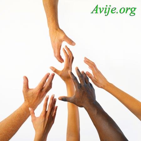 ثبت نام رشته مددکاری اجتماعی علمی کاربردی