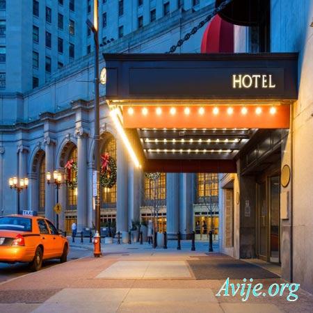 ثبت نام رشته هتلداری علمی کاربردی