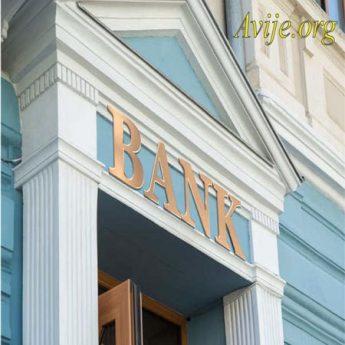 رشته امور بانکي علمی کاربردی بدون کنکور