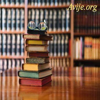 رشته کتابداری علمی کاربردی بدون کنکور