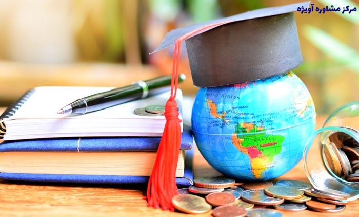 مدارک لازم برای ثبت نام رشته امور بورس علمی کاربردی بدون کنکور کارشناسی