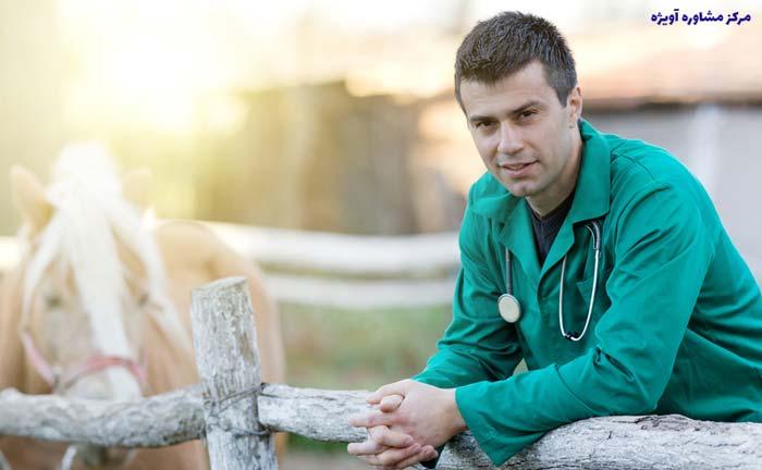 شرایط ثبت نام رشته دامپزشکی علمی کاربردی بدون کنکور