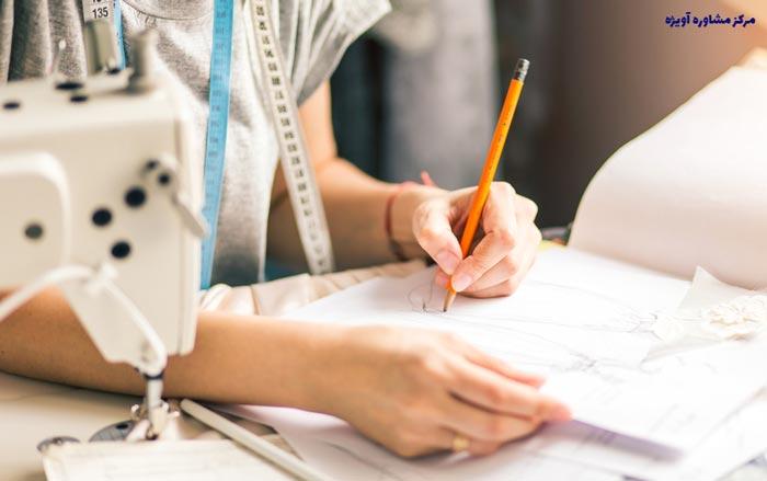 مدارک لازم برای ثبت نام رشته طراحی لباس علمی کاربردی بدون کنکور کاردانی