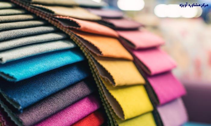 راهنمای انتخاب رشته طراحی لباس علمی کاربردی بدون کنکور