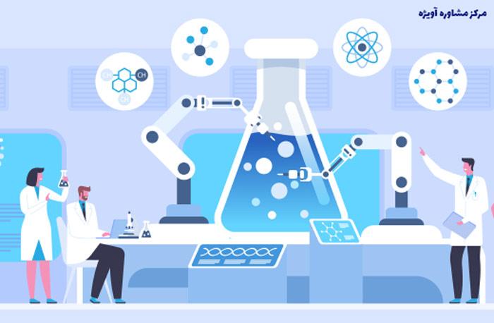 روش پذیرش دانشجو در رشته علوم آزمایشگاهی علمی کاربردی بدون کنکور کاردانی