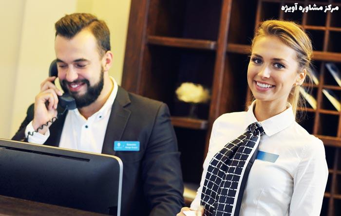 مدارک لازم برای ثبت نام رشته هتلداری علمی کاربردی بدون کنکور کارشناسی