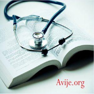 مراحل دریافت معافیت پزشکی چگونه است؟