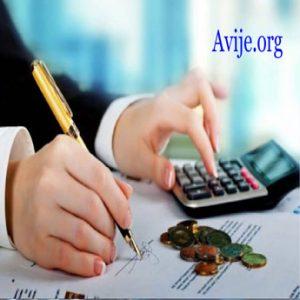 ثبت نام کارشناسی ارشد حسابداری بدون کنکوردانشگاه پیام نور