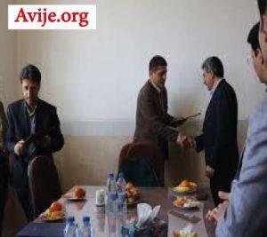 ثبت نام دانشگاه علمی کاربردی فارسان