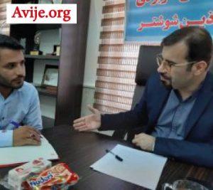 لیست رشته های بدون کنکور دانشگاه علمی کاربردی شیراز