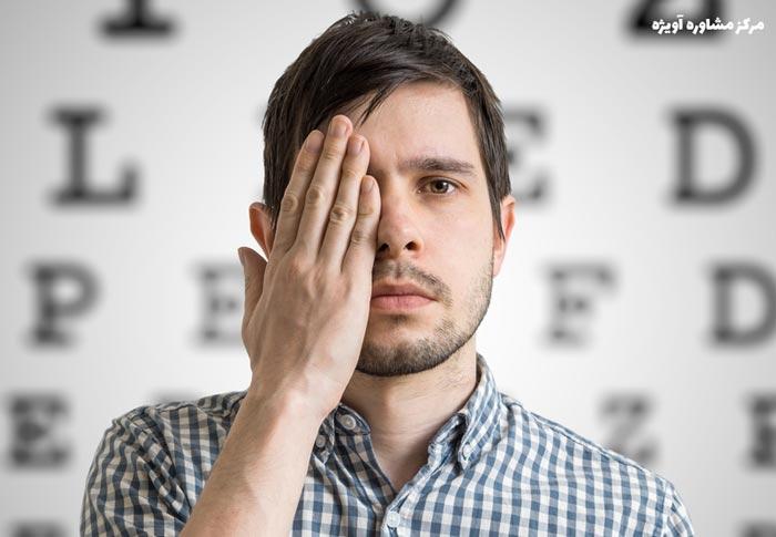 معافیت پزشکی چشم سربازی چگونه است؟