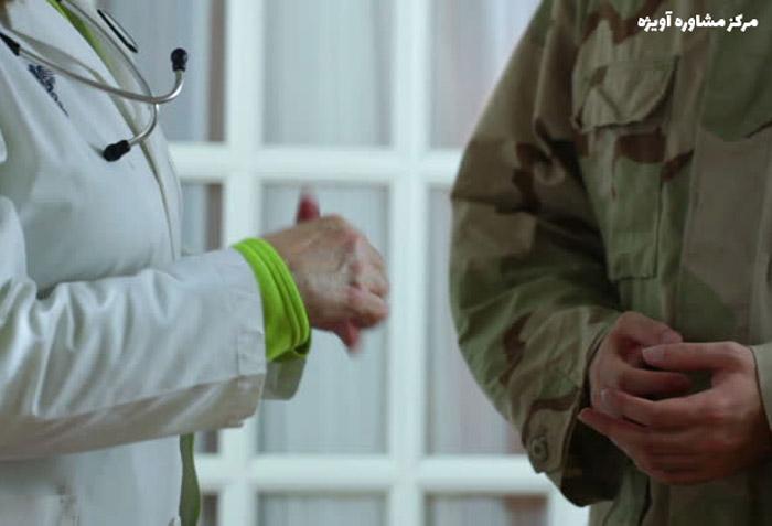 شرایطمعافیت پزشکیحین خدمت سربازی چیست؟