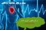 بیماری های معافیت پزشکی شامل چه مواردی می شود؟