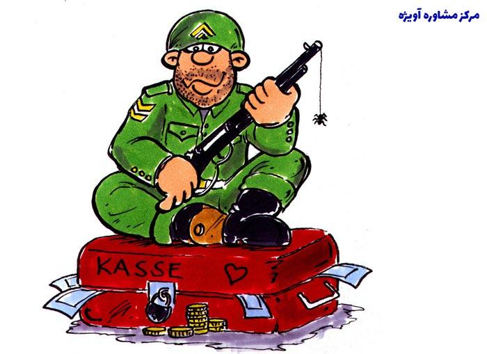 شرایط گرفتن معافیت سربازی چگونه است؟
