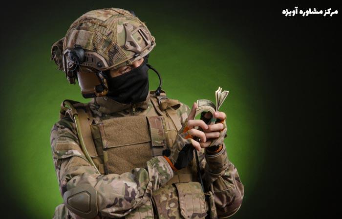 انواع معافیت کفالت خدمت سربازی شامل چه مواردی است؟